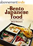 Bento cookbook :Learn to prepare deli...