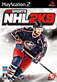 echange, troc NHL 2K9[Import Japonais]