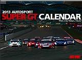 2013年オートスポーツ・スーパーGTカレンダー(壁掛けタイプ)