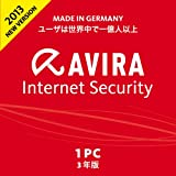 Avira Internet Security 2013 3年版 1PC  [ダウンロード]