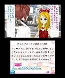 「モデル☆おしゃれオーディション2/nicola監修」の関連画像