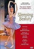Sleeping Beauty: The Classic Motion Picture With The Kirov Ballet / Alla Sizova, Natalia Dudinskaya, Natalia Makarova