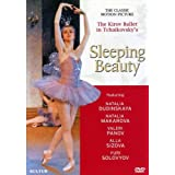 Sleeping Beauty: The Classic Motion Picture With The Kirov Ballet / Alla Sizova, Natalia Dudinskaya, Natalia Makarovaby The Kirov Ballet