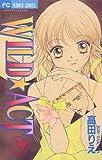 WILD☆ACT(9) (フラワーコミックス)