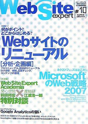 Web Site Expert #10