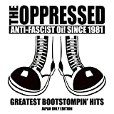 Greatest Bootstompin' Hits?JAPAN ONLY EDITION?