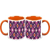 HomeSoGood Bright Cubic Structures Coffee Mugs (2 Mugs)