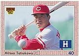 BBM 1992 プロ野球カード 41 達川 光男
