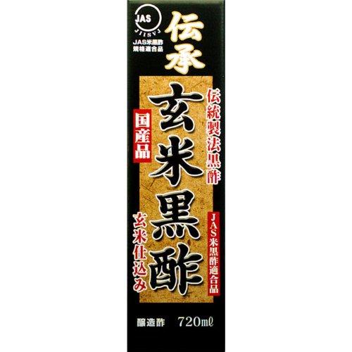 ユウキ 国産玄米黒酢 720ml