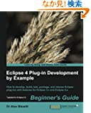 Eclipse 4 Plug-in Development by Example: Beginners's Guide