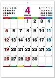 NK780 カラーラインメモ (2015年度版4月始まりカレンダー)