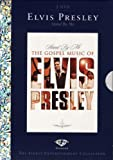 Elvis Presley - Stand By Me: The Gospel Music Of Elvis Presley (Diamond Edition) [DVD]