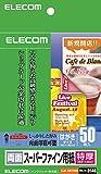 ELECOM スーパーファイン紙 両面 特厚 はがきサイズ 50枚入り EJK-SRTH50