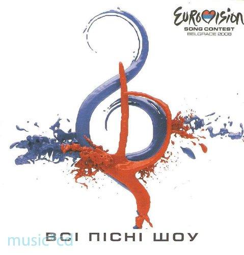 VA – Eurovision Song Contest Belgrade (2CD) (2008) [FLAC]
