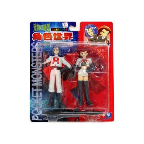 Pokemon : Musashi and Kojiro (Team Rocket) Figure