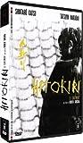 Hitokiri [Édition Collector]