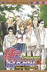 Crimson Hero Vol.8 par Takanashi