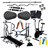 Lifeline Cycle+Lifeline Trademill+Fitindia 8 in 1 Bench+50kg Weight+3ft Curl Rod+5ft Plain Rod+All Gym Accessories