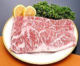 青森県産黒毛和牛 倉石牛サーロインステーキ 200g×3枚