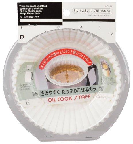 パール金属 オイルクックスタッフ 油こし紙 カップ型 15 C-612