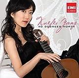 echange, troc Xuefei Yang - 40 Degrees North