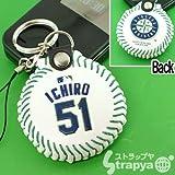 MLBプレーヤーズボールステッチ携帯ストラップ(イチロー)