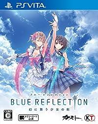 プレイステーション・ヴィータ BLUE REFLECTION 幻に舞う少女の剣