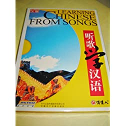 Learning Chinese From Songs DVD (Chinese with English, Chinese, and Pinyin subtitles)