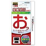 【3DS LL用】任天堂公式ライセンス商品 空気ゼロ ピタ貼り for ニンテンドー3DS LL