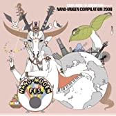ASIAN KUNG-FU GENERATION presents NANO-MUGEN COMPILATION 2008
