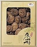 【BLOIS】大分産原木乾椎茸どんこ[RH25](C7260090)