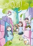 Roji ! Tome 1 par Kotobuki Keisuke