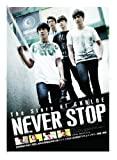 The Story of CNBLUE/NEVER STOP DVD 通常版