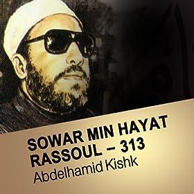 Amazon.com: Sowar min hayat rassoul - 313 (Quran - Coran