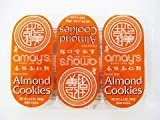 Chinese Almond Cookies 13oz. At DJ Asian Market