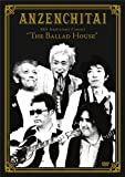 "30th Anniversary Concert ""The Ballad House"