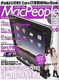 Mac People (マックピープル) 2010年 06月号 [雑誌]