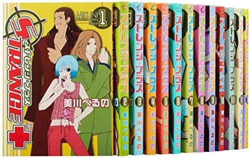 ストレンジ・プラス コミック 1-16巻セット (IDコミックス ZERO-SUMコミックス)
