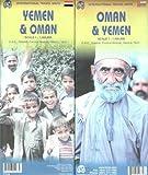 Oman & Yemen 1:1,400,000 Including Inset Of U.a.e, Sal...