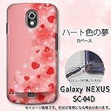 GALAXY NEXUS SC-04D対応 携帯ケース【003ハート色の夢】