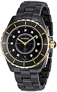 NEW CHANEL CERAMIC UNISEX 38MM WATCH H2544 J12