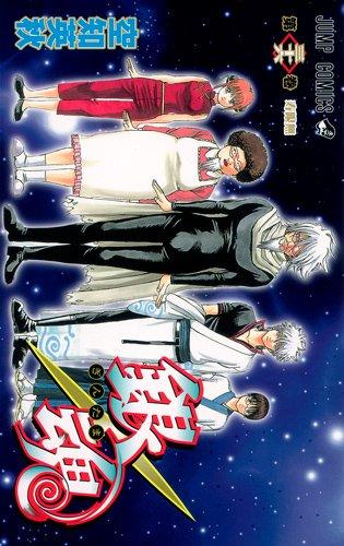 銀魂―ぎんたま― 36 (ジャンプコミックス)