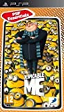 Despicable Me - Essentials (PSP) [Sony PSP] - Game