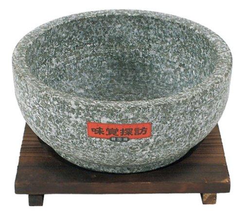 和平フレイズ 味覚探訪 石焼ビビンバ鍋 18cm 木台付 MR-7382