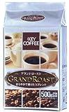 キーコーヒー グランドロースト まろやかなで香りたつブレンド 粉 500g