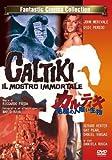 カルティキ/悪魔の人喰い生物[DVD]