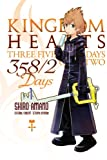 Kingdom Hearts 358/2 Days, Vol. 1