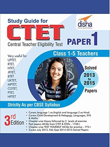 Study Guide for CTET Paper 1 - English (Class 1 - 5 teachers)