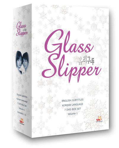 Cover art for  Glass Slipper, Vol. 1