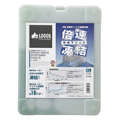 Logos (LOGOS): x freeze freezing Pack XL 81660640